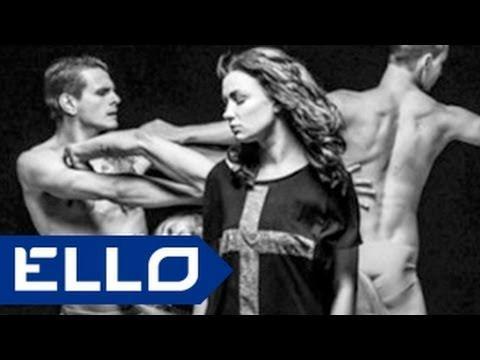Анастасия Приходько - Половина Пути (Dj Jedy Remix)
