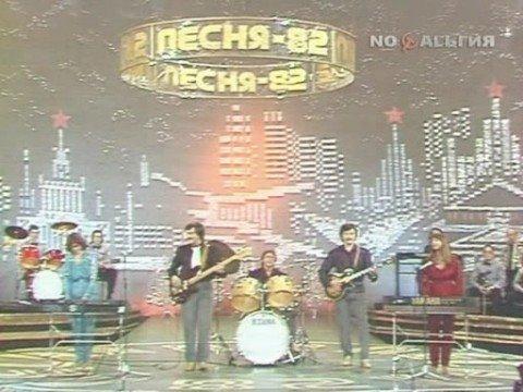 Верасы - Завируха (1982, Live) (HQ)