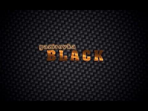 GAZIROVKA - Black (Официальный клип)