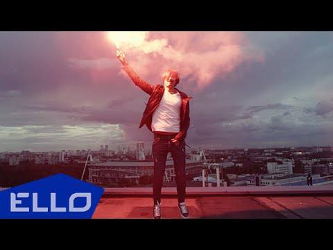 DJ Miller & Bubble Guns - Турбулентность / ELLO UP^ /