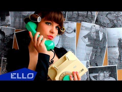 Екатерина Винокурова - Paradox / ELLO UP^ /