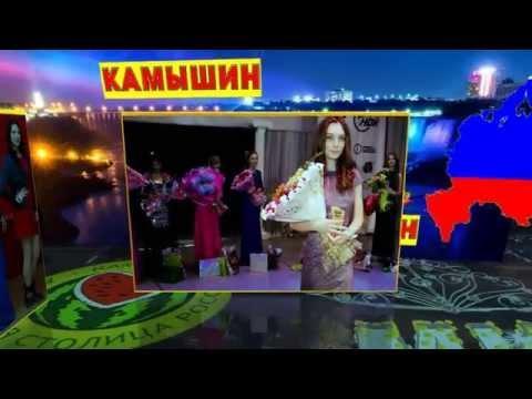Мисс Камышин 2015 (ч 6 из 6) 4К видео 4K Video