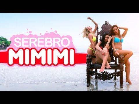 SEREBRO - MI MI MI