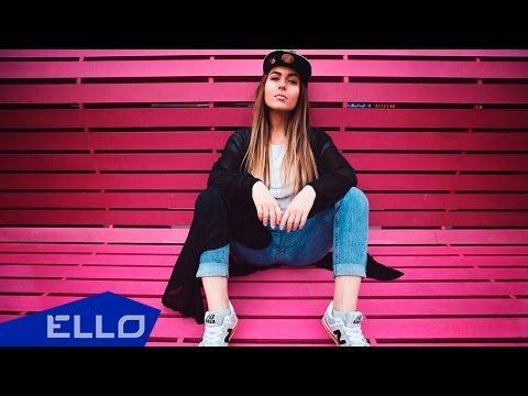 IVANKOVA - Пока мы молоды / ELLO UP^ /