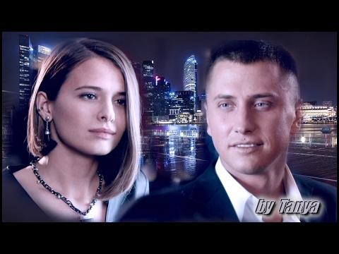 Игорь и Катя