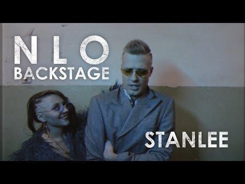 NLO - NLO (BACKSTAGE) / как снимали NLO  / 2018 Stanlee