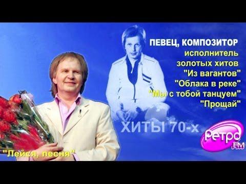 Игорь Иванов - Мы с тобою танцуем 1980 HD P50