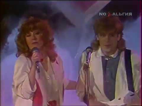 Алла Пугачева, Владимир Кузьмин - Две звезды (Цветы и Песни Сан Ремо, 1986)