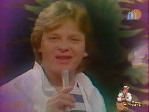 Юрий Антонов - Море. Начало 80-х