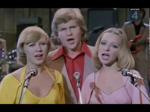 Оризонт - Калина (Orizont - Viburnum), 1977