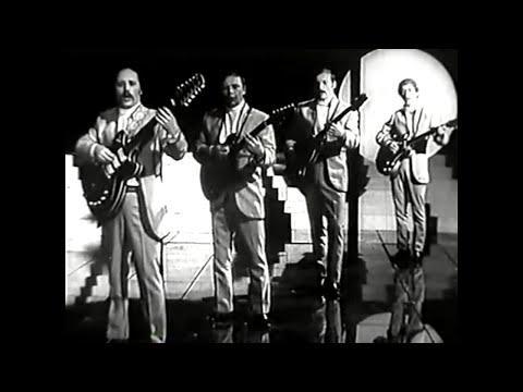 Песняры - Косил Ясь конюшину (1971)