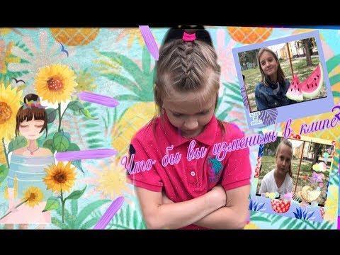 БЭКСТЕЙДЖ Как Снимали Клип пародию #ЗАЖИГАЙ /Dasha Gymnastics/
