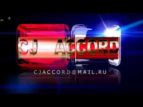 Земляне  Трава у дома 2018 DJ Vivi & CJ ACCORD REMIX 27 4K UHD