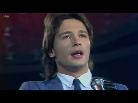 Земляне - Трава у дома - 1983 HD