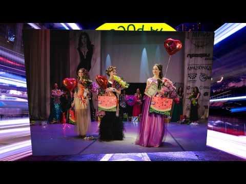 Мисс Камышин 2015 (ч 2 из 6)  4К  видео