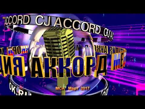 Ю Шатунов Одноклассники РЕМИКС 2017 Цвето музыкальный фонтан 4K UHD